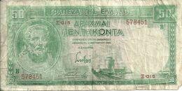 GRECE 50 DRACHMAI 1939 VG+ P 107 - Grecia