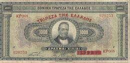GRECE 1000 DRACHMAI 1926 VF P 100 - Greece