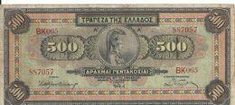 GRECE 500 DRACHMAI 1932 VF P 102 - Greece