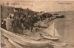 UCRAINA-ODESSA-LANGERON-1918 - Ukraine
