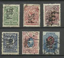 RUSSLAND RUSSIA 1920 CHARKOW Local Issue Lokalausgabe Michel 2 - 7 A O Many Are Signed ! - Ukraine & West Ukraine
