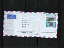 United Arab Emirates Interesting Airmail Letter - Dubai