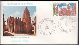 Ivory Coast 1977 / Tingrela Mosque / Mi 509 / FDC - Costa D'Avorio (1960-...)