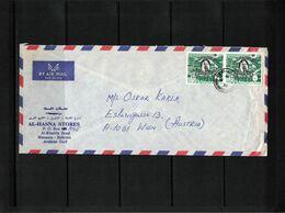 Bahrain 1973 Interesting Airmail Letter - Bahreïn (1965-...)