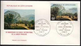 Ivory Coast 1977 / 10th Anniversary Of International French Language Council / Mi 510 / FDC - Costa D'Avorio (1960-...)