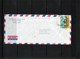 Libya 1977 Interesting Airmail Letter - Libyen