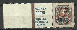 RUSSLAND RUSSIA 1920 Wrangel Army Gallipoli INVERTED OPT Kopfstehender Aufdruck Levante MNH - Wrangel Army