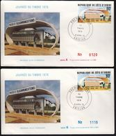 Ivory Coast 1978 / Stamp Day / Mi 544 / FDC A+B - Costa D'Avorio (1960-...)