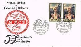 37179. Carta BARCELONA 1970. Mutual Medica Cataluña Y Baleares. Medicina - 1931-Heute: 2. Rep. - ... Juan Carlos I
