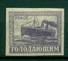 RSFSR 1922 - Y & T N. 185 - Au Profit Des Victimes De La Famine - 1917-1923 Republic & Soviet Republic