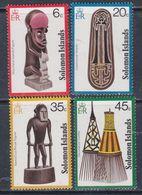 Salomon N° 347 / 50 XX Artisanat, Les 4 Valeurs Sans Charnière, TB - British Solomon Islands (...-1978)
