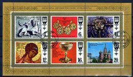 Sowjetunion/Russia 1977 Mi.4655-60 KB Meisterwerke Altrussischer Kultur / Sc.4609 M/S Culture Gestempelt/used - 1923-1991 USSR