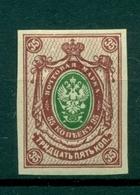 Empire Russe 1917-19 - Y & T N. 118 - Série Courante (Michel N. 74 II B C) - 1917-1923 Republic & Soviet Republic