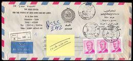 SYRIE  Enveloppe Cover DAMAS 05 12 1992 - Syrie