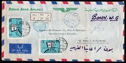 SYRIE  Enveloppe Cover DAMAS 02 07 1970 - Syrie