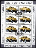 Sowjetunion/Russia 1986 Mi.5632 KB Lastkraftwagen Gest. / Sc.5492 A  M/S Trucks Used - 1923-1991 USSR