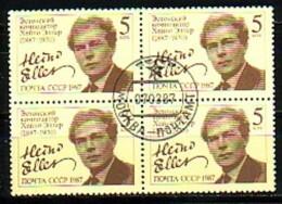 RUSSIA / RUSSIE - 1987 - 100 Ans De La Naissanse De Heino Heller Compositeur - Bl De 4 Obl - Used Stamps