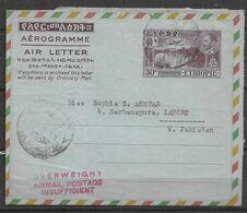 USED AIR MAIL AEROGRAMME ETHIOPIA TO PAKISTAN 1961 - Ethiopie