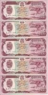 AFGHANISTAN 100 AFGHANIS 1979-91 UNC P 58 ( 5 Billets ) - Afghanistan