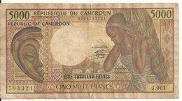 CAMEROUN 5000 FRANCS ND1984 VF P 22 - Kameroen