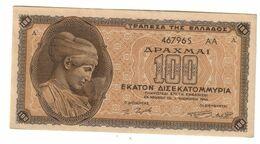 GREECE100000000000000DRACHMAI03/11/1944P135AUNC.CV. - Grèce