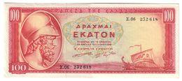 GREECE100DRACHMAI01/07/1955P192VF/XF.CV. - Greece