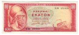 GREECE100DRACHMAI01/07/1955P192VF/XF.CV. - Grèce
