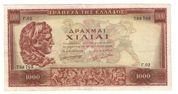 GREECE1000DRACHMAI16/04/1956P194VF+.CV. - Greece