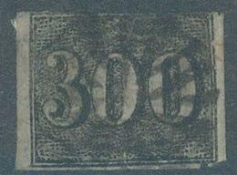 BRAZIL - USED/OBLIT. - 1849 - Yv 17A Mi 17 -  Lot 21979 - Brasilien