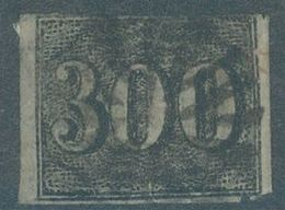 BRAZIL - USED/OBLIT. - 1849 - Yv 17A Mi 17 -  Lot 21979 - Gebraucht