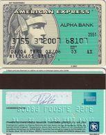 GREECE - Alpha Bank American Express(reverse P/N 270), Used - Cartes De Crédit (expiration Min. 10 Ans)
