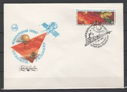 USSR - Soviet Union 1985 Sowjetunion Mi 5513FDC Intercosm Program: International Space Project Venus-Halley - FDC & Commemoratives