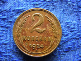 RUSSIA 2 KOPEK 1924 Reeded Edge, KM77 Corroded - Rusland
