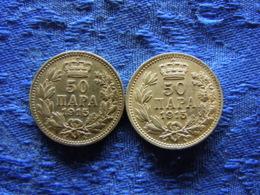 SERBIA 50 PARA 1915a With & W/o Signature, KM24.5 & KM24.4 - Serbia