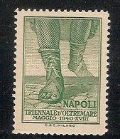 """(Fb).Regno.V.E.III.1940.""""Triennale D'Oltremare-Napoli"""".Erinnofilo Nuovo Gomma Integra,MNH (387-16) - 1900-44 Victor Emmanuel III."""