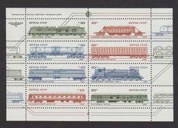 USSR (Russia) MH- 5515-5522-Mini Sheet  -1985 - Lokomotives And Waggons- MNH - 1923-1991 USSR