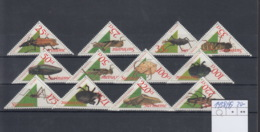 Suriname Michel Cat.No. Mnh/** 1438/1449 Isects - Suriname