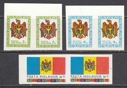 Moldova 1991. The 1st Anniversary Of Declaration Of Sovereignty. Paare. Pf.** - Moldavia