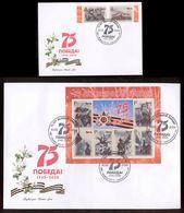 Transnistria 2020 75 Years Of The Great Victory World War II   2 FDC - Moldavia