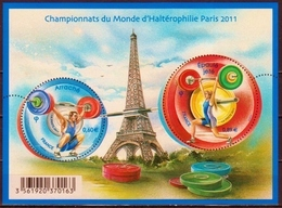 2011  Feuillet N° F4598  Neuf** (faciale: 1.49€) - Blocs & Feuillets