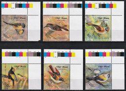 2002 Vietnam Songbirds Set (** / MNH / UMM) - Passereaux