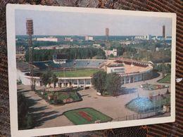 "FOOTBALL STADIUM MOSCOW MOSKVA "" LOKOMOTIV "" Stadium - Stade. AERIAL VIEW - 1979 Edition - Stadiums"