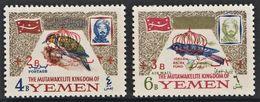 1967 North Yemen (Royalist) Jordan Relief Fund Surtax On Birds Set (** / MNH / UMM) - Passereaux
