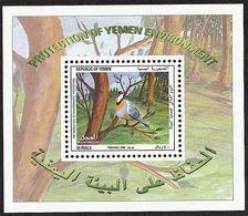 1995 Yemen World Environment Day: Arabian Partridge Souvenir Sheet (** / MNH / UMM) - Gallinacées & Faisans