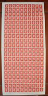 Feuille Complète De 200 Timbres - Série De Londres - Mariane De Dulac 2F40 Rouge - 1945 - Feuilles Complètes