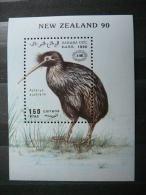 Birds 1990 Sahara New Zealand 90 MNH # Kiwi - Kiwi