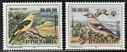 1993 Yugoslavia Nature Conservation: Golden Oriole, Eurasian Jay Set (** / MNH / UMM) - Passereaux