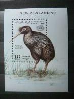 1990 Birds Sahara New Zealand 90 MNH # Kiwi - Kiwi