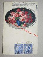 Flowers ( 192? ) / Traveled From Padina To Slovenski, Slovački Aradac - Flores