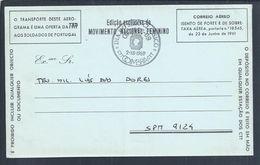Obliteração Da Exposição Aemipex 69, Coimbra, Sobre Aerograma Militar Enviado Para Moçambique SPM 9124. D. Maria II. - 1910-... República